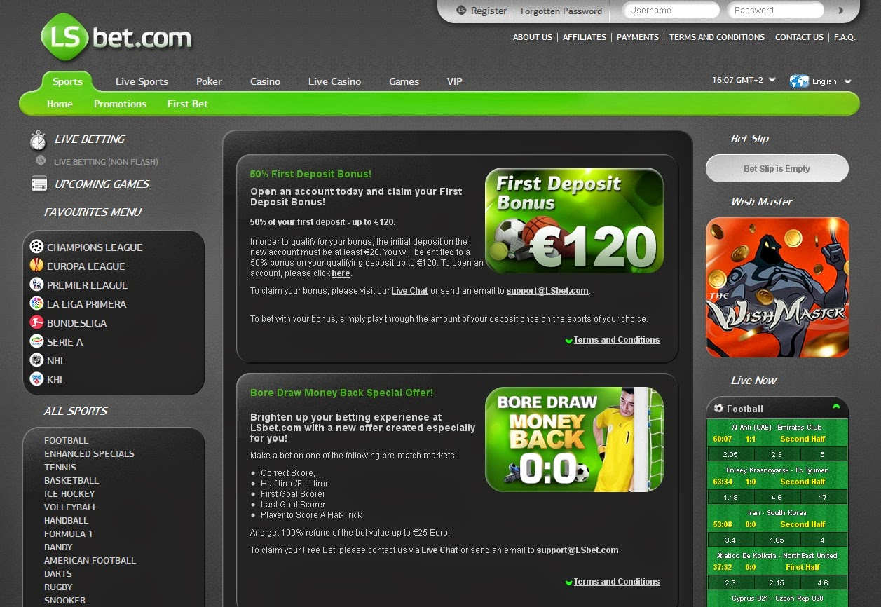LSbet Bonus Promotions Screen