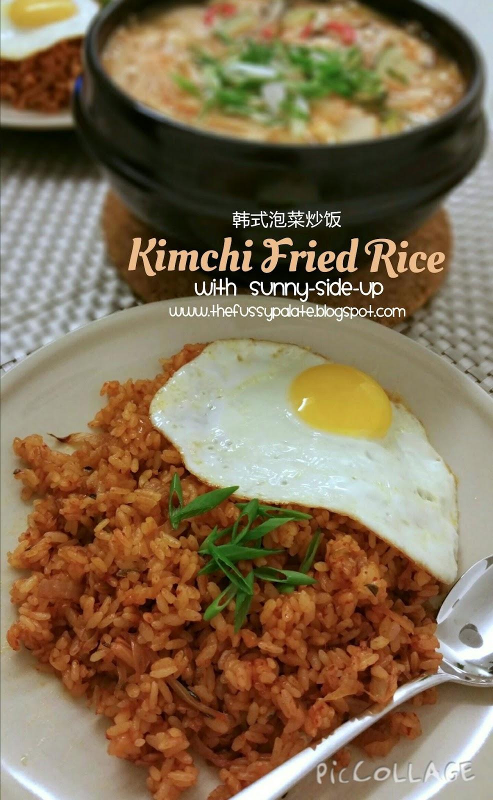 The Fussy Palate: Kimchi Fried Rice 韩式泡菜炒饭 (Kimchi ...