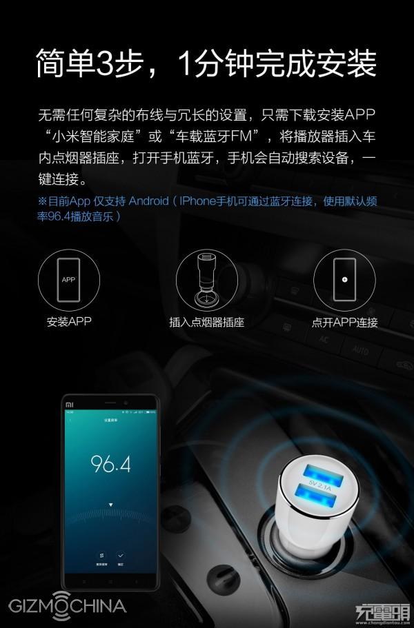 Xiaomi Roidmi: Um carregador automotivo com transmissão FM