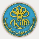 Jawatan Kosong (IKIM) Institut Kefahaman Islam Malaysia