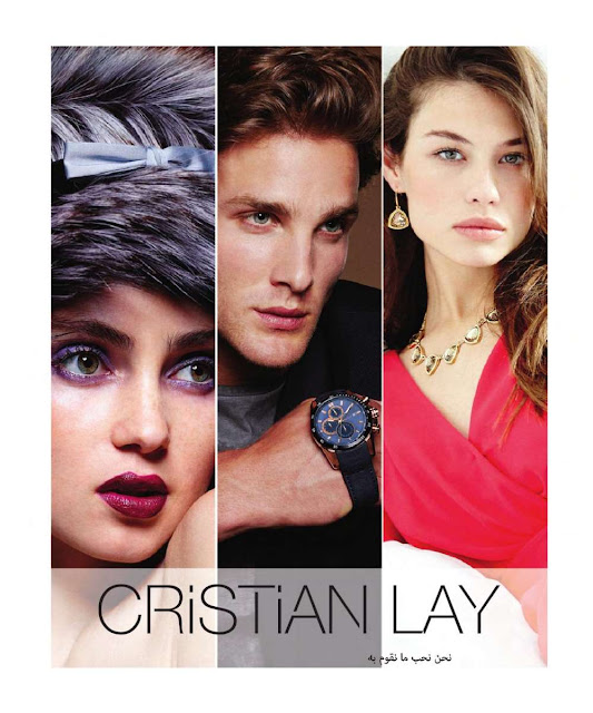 cristian lay général 3 2015