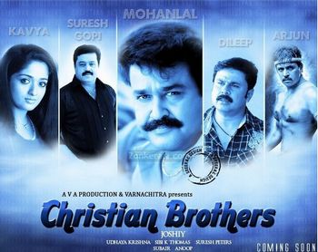 Watch Christian Brothers (2011) Malayalam Movie Online