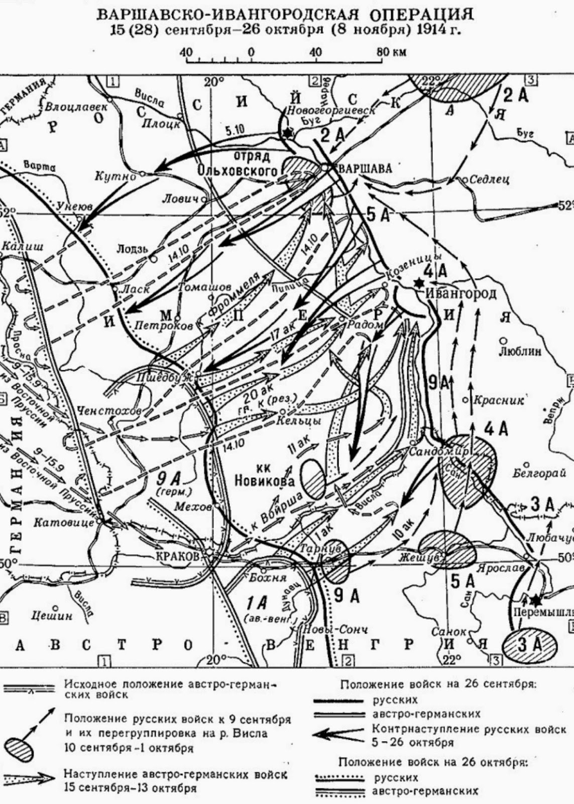 an analysis of the topic of the war in 1914 and the fight against the germans Unlike in the war only a few years ago, the germans turned not against each other, with the first emergence of a strong german national sentiment in the background .