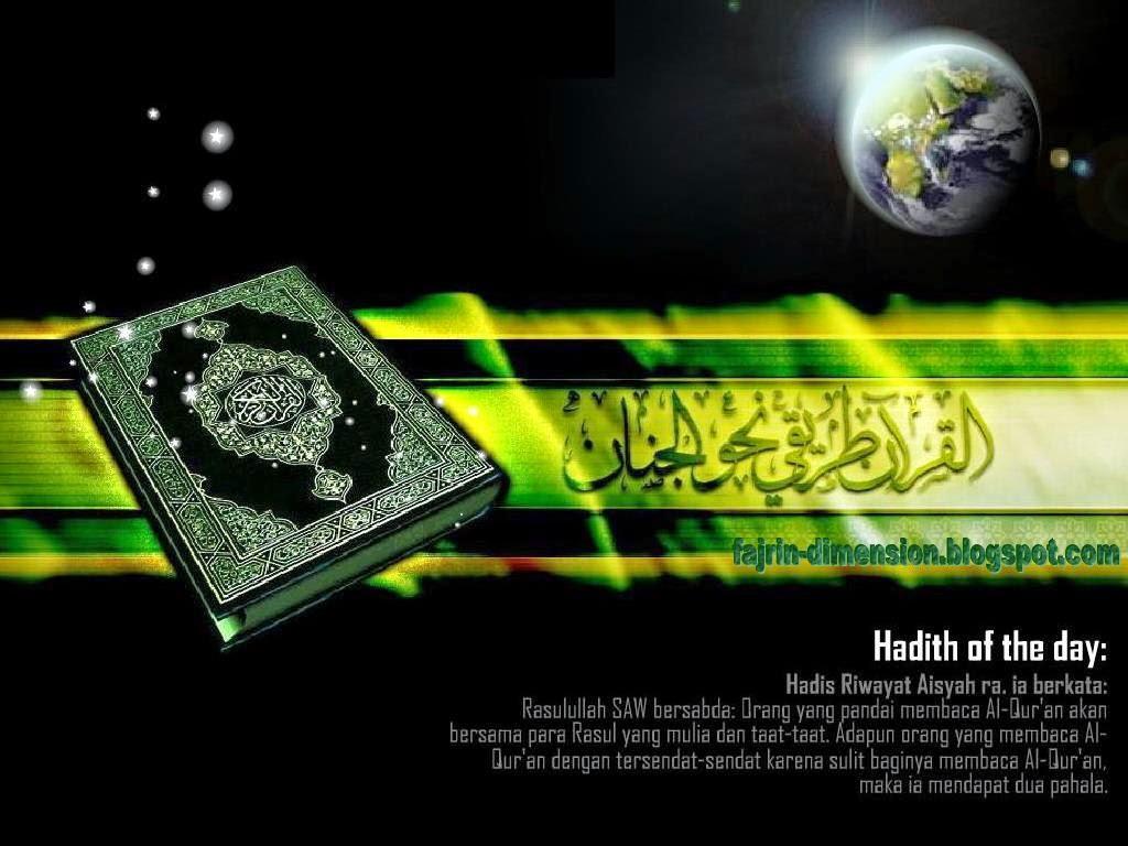 Wallpaper Islam, Kutipan Hadits Al-Qur'an, Munasabah Ayat