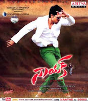 Naayak Telugu Songs Download