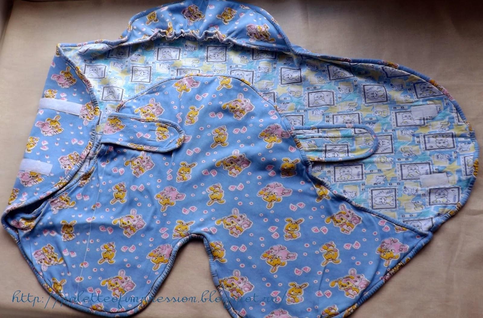 Пеленка для новорожденных своими руками выкройки 859