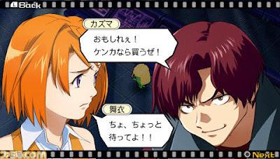 Heroes Fantasia PSP Anime RPG game