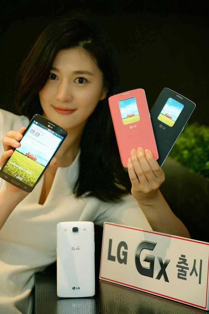 LG Gx: 5.5-inch Full HD Quad-Core Phablet Unveiled