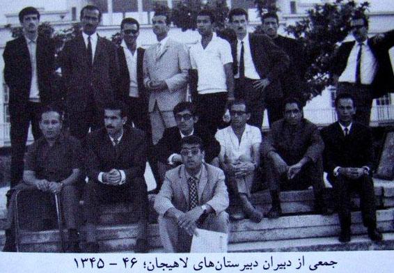 دبیران لاهیجان