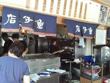 台南魚仔店06