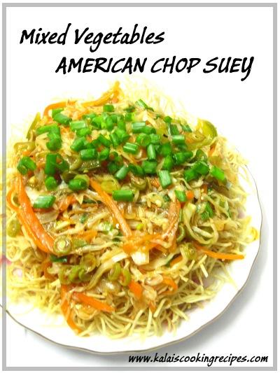 recipe: mixed vegetable chop suey [18]