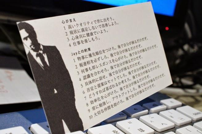http://liginc.co.jp/president/archives/4862