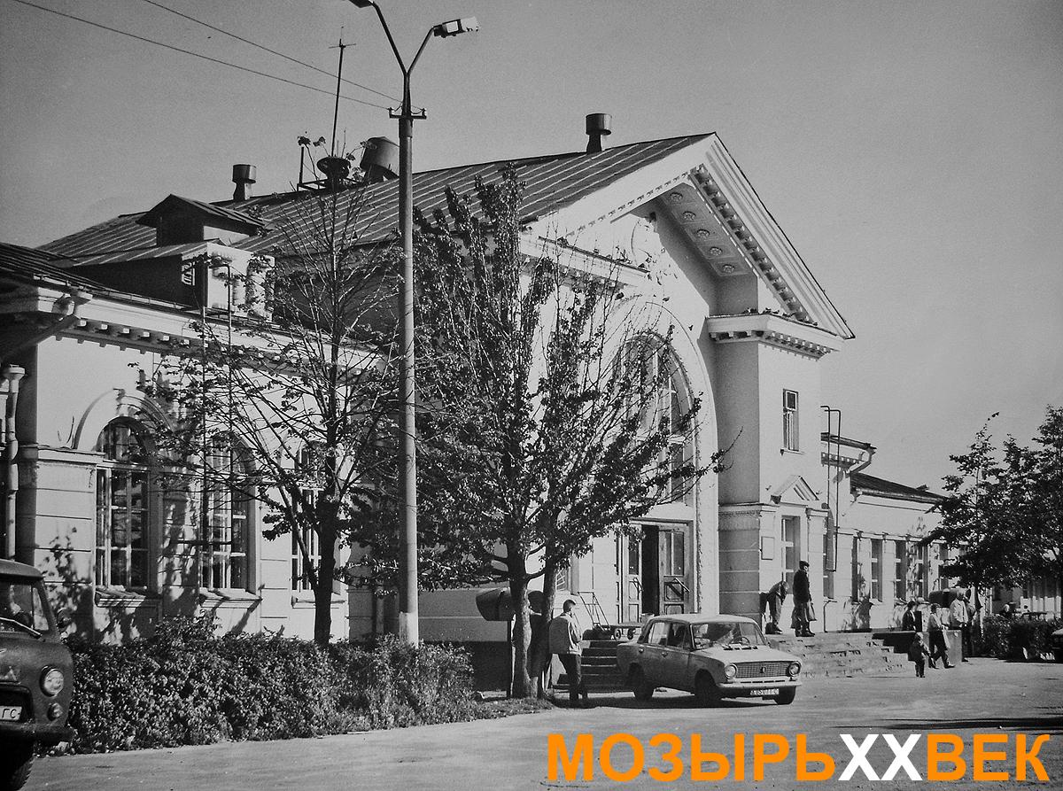 Фото старого города мозыря 5