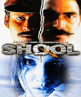 Shool Movie