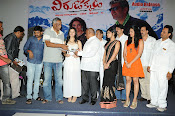 Veerudokkade movie audio launch photos-thumbnail-5