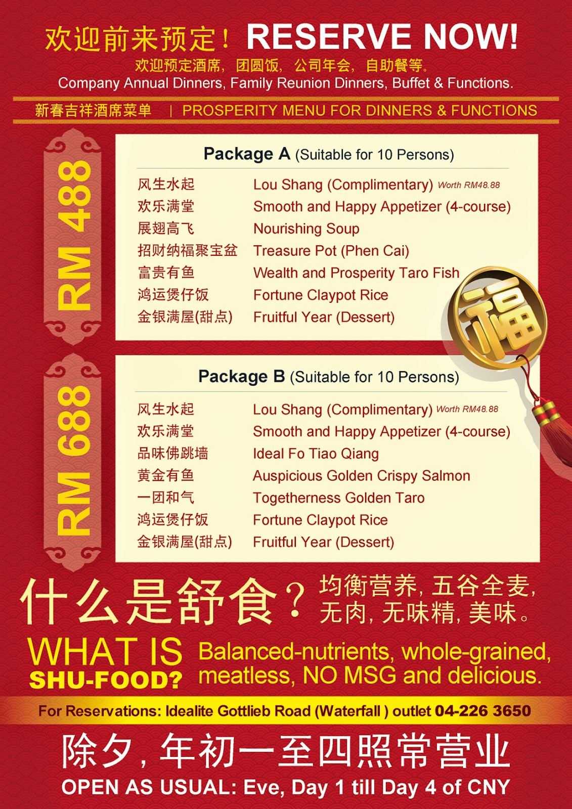 Idealite Restaurant - Chinese New Year Menu