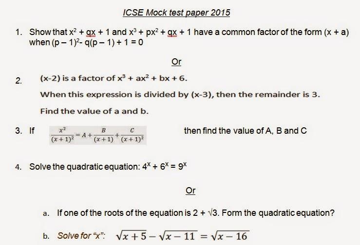 icse guess papers 2014 mathematics