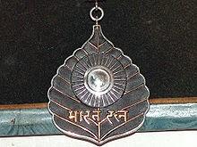 Bharat Ratna,Sachin Tendulkar,CNR Rao