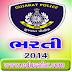 Gujarat Police Recruitment 2014