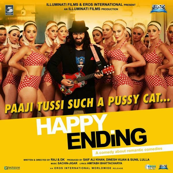 happy ending mp3: