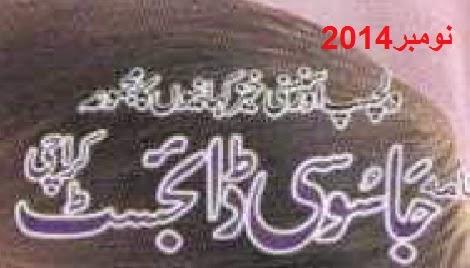 http://books.google.com.pk/books?id=UwkyBQAAQBAJ&lpg=PP1&pg=PP1#v=onepage&q&f=false