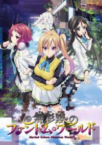 Musaigen no Phantom World 14 Subtitle Indonesia