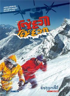 footloose movie download 480p