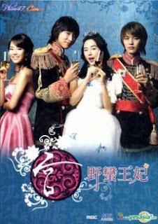 Hoàng Cung - Được Làm Hoàng Hậu - Goong