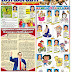 தினத்தந்தி மாணவர் மலர் 13-4-2015 manavar malar dinathanthi