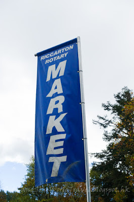 Christchurch 基督城, Riccarton Market