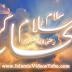 Salam Salam Sahaba e Kiram رضی اللہ عنہم