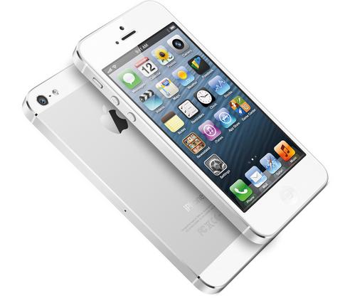 trik bagi pemilik iphone 5