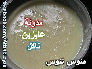 طريقة تسييح الزبدة الفلاحى للحصول على سمنة بلدى بالتفصيل والصور من الشيف منوس ننوس