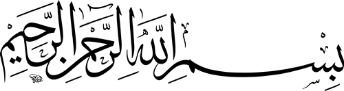kaligrafi arab basmallah latar belakang transparan