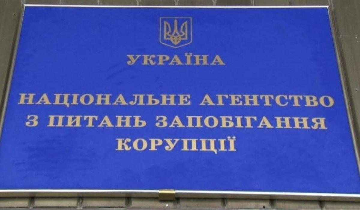 НАЗК звернулося до суду щодо самопреміювання керівництва Згурівської селищної ради