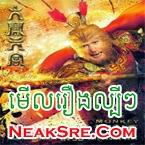 Khmer24h
