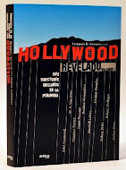 'HOLLYWOOD REVELADO' (Coordinador) (2012)
