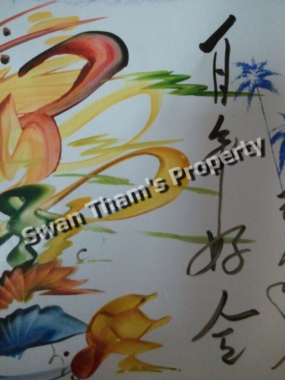 Swan tham blog chinese calligraphy my name in colorful chinese both of our name blend together in the chinese calligraphy with beautiful and colorful drawings that form each of the words there are a greetings or wishes m4hsunfo