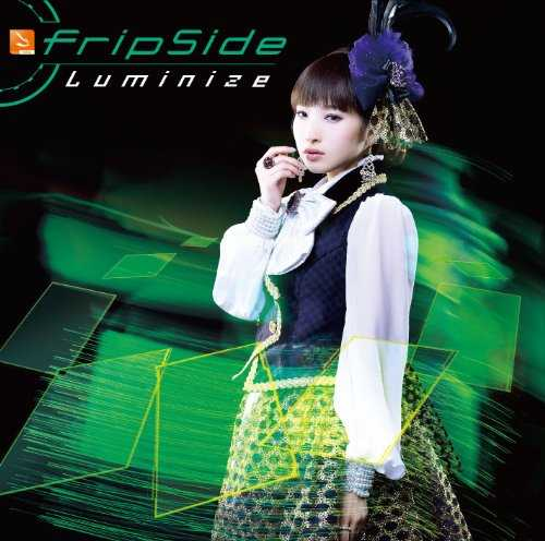[Single] fripSide – Luminize (2015.05.20/MP3/RAR)