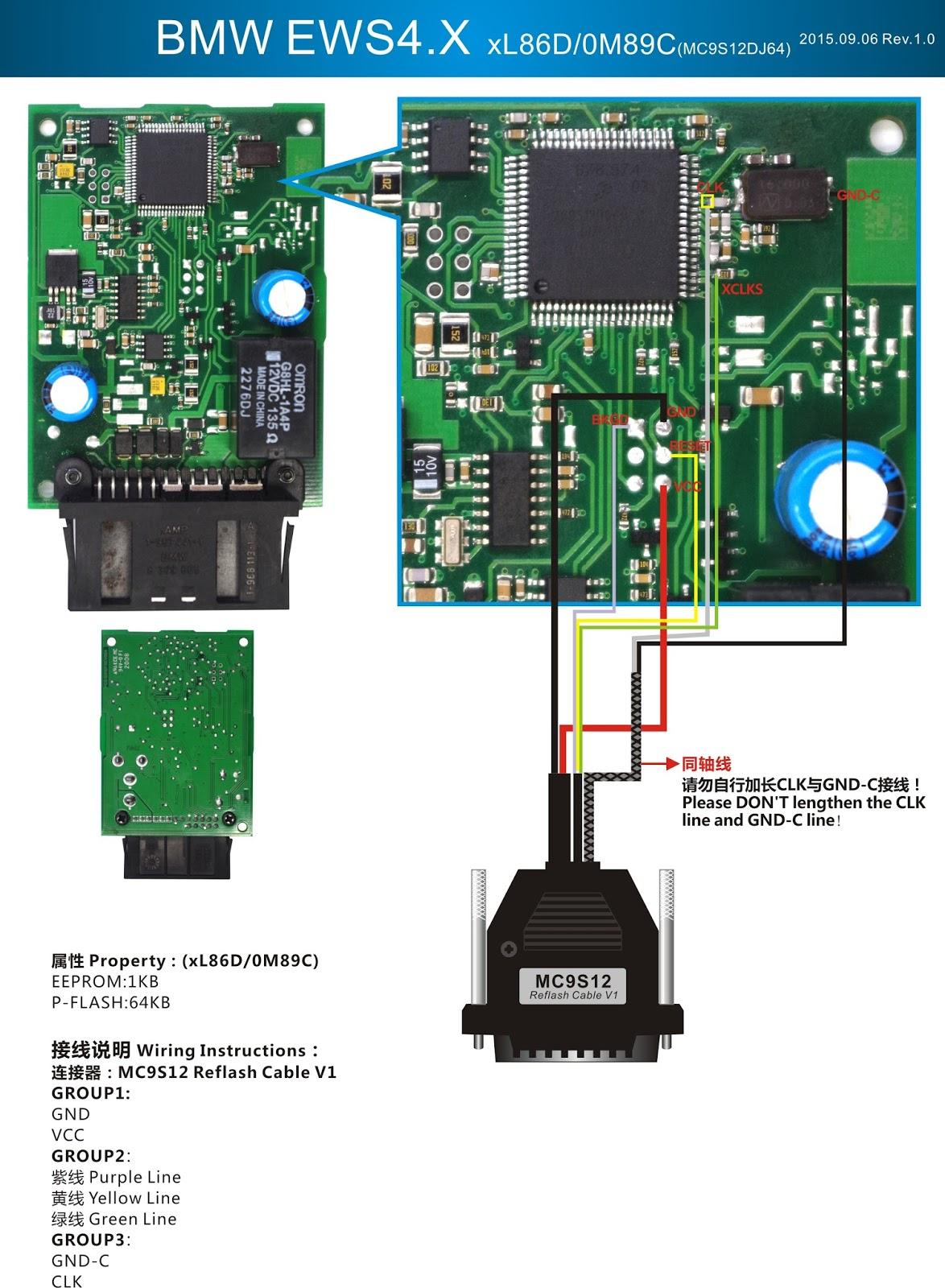 vvdi prog 4 1 2 car ecu wiring connection diagram obd2 vehicle rh obd2 diag blogspot com 2G DSM ECU Pinout BMW E46 Stereo Wiring Diagram