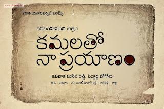 Kamalatho-Naa-Prayanam-Movie-Wallpapers