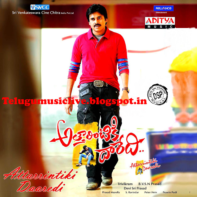 Attarintiki Daredi(2013) Telugu Movie Mp3 Songs Free Download