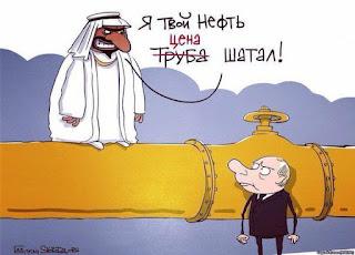Турция найдет других поставщиков энергии вместо России, - Эрдоган - Цензор.НЕТ 4847