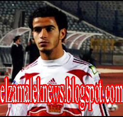 عمر جابر إبراهيم جوكر الزمالك الشاب