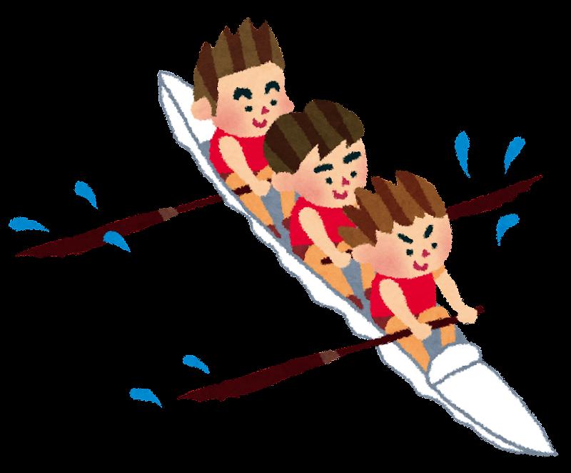 イラスト「ボート競技」: 無料 ... : イラスト 英語 無料 : イラスト