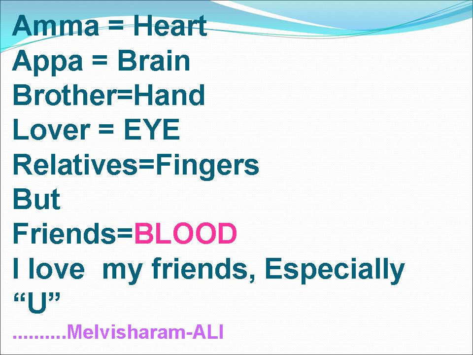 Friends R Blood, Good Sms, Hearty SMS, Lot of Best SMS, New Friendship ...