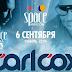 4 билета на Space 25th Anniversary, Москва, 06.09.14