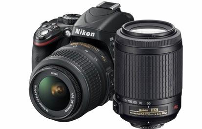 Daftar Harga Kamera DSLR Nikon Terbaru April 2014