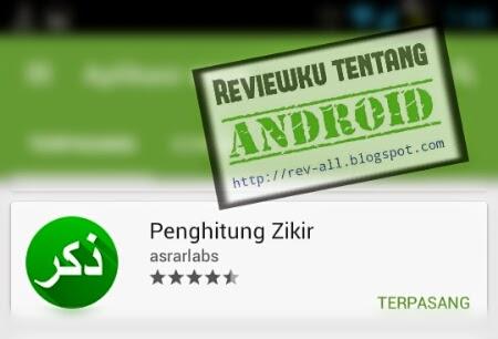 Ikon aplikasi PENGHITUNG DZIKIR untuk android (rev-all.blogspot.com)