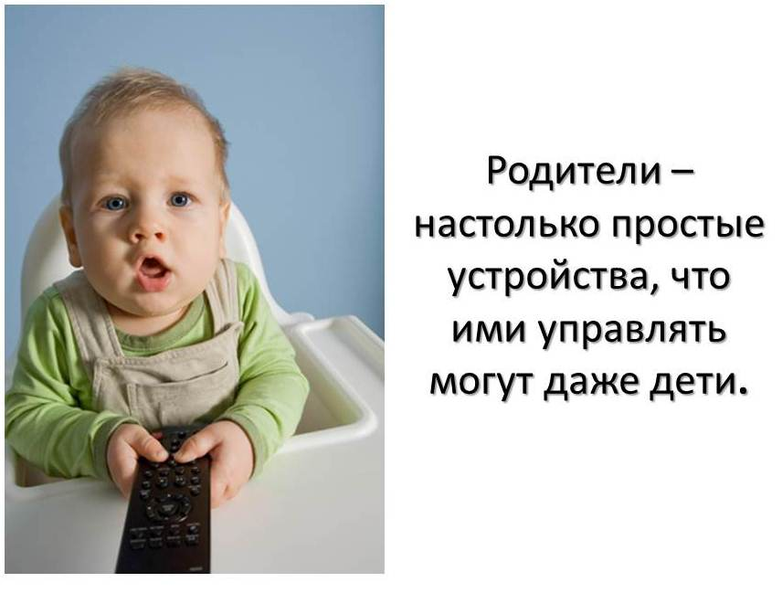 Афоризм про фото ребенка